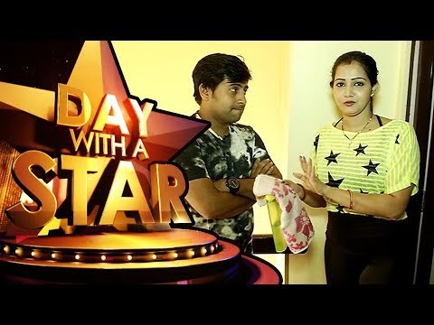 Day With A Star   Jina & Rudra - Ollywood's Cutest Couple   Tarang Music