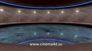 Cinema 4D: круги от капель на воде