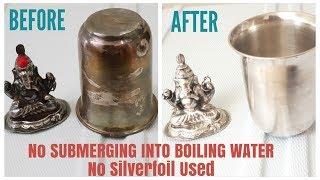 How to Clean Silver Pooja items at Home | एकदम अनोखे तरीके से साफ करें चांदी के भगवान जी