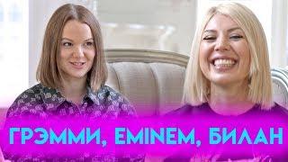 СПЕЦВЫПУСК о русскоговорящих девушках с мировыми хитами | ЧАСТЬ 2 | POLINA