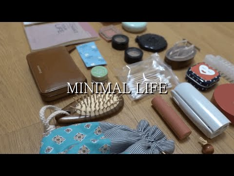 Eng)미니멀라이프  / 미니멀리즘 의 시작은 '가방 비우기' 부터 / Minimal Life / Minimalism / 직장인 미니멀라이프