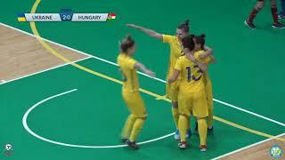 Highlights Ukraine w 5 1 Hungary w Lviv Freedom Cup Group A