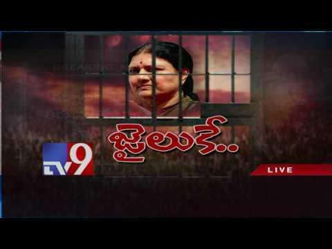 Sasikala convicted in corruption case - Rajinikanth Analysis - TV9