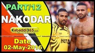 (12) Nakodar V/S Sarih 2 May 2016 Nakodar (Jalandhar) Kabaddi Tournament
