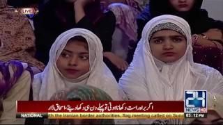 Ramzan Ishq Hai | 3rd Iftar Transmission with Maya Khan | 29 May 2017