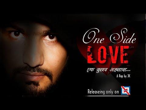 One Side Love | JK | Haryanvi Songs Haryanvi 2018 | Latest New Haryanvi Songs