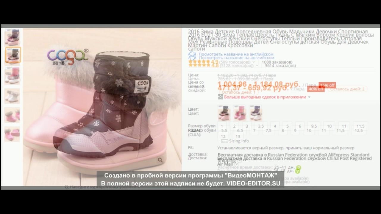 Широкий ассортимент мембранной обуви высокого качества известных торговых марок. У нас низкие цены.