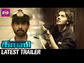 Ghazi Tamil Movie Latest Trailer | Suriya | Rana Daggubati | Taapsee | Kay Kay Menon | PVP | #Ghazi Whatsapp Status Video Download Free