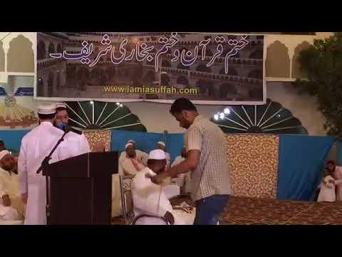 Khatam e Bukhari Jamia Suffah Karachi 2018