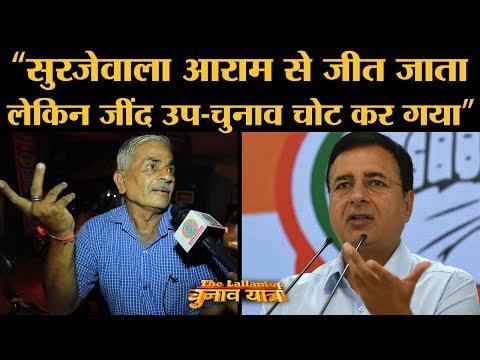 Kaithal में Congress MLA Randeep Surjewala को हराने पर इतना ज़ोर क्यों है Khattar & Amit Shah का
