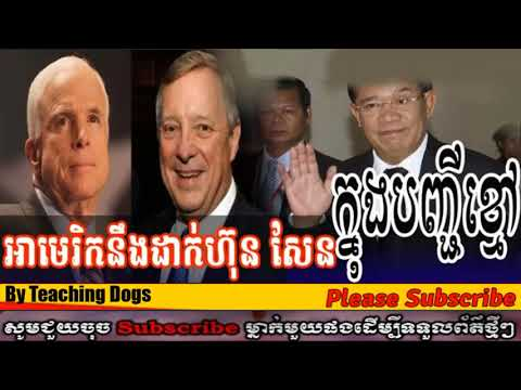 Cambodia Hot News WKR World Khmer Radio Night Thursday 10/05/2017