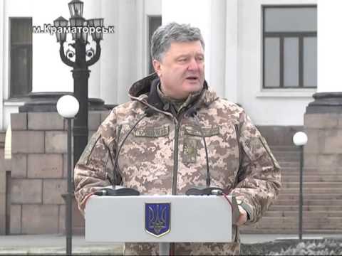 Прес-конференція з Президентом України в Краматорську