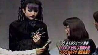 Malice Mizer - [TV] 1999 - MANA Nail Queen Comment.