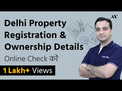 Check Real Owner of Any Property in Delhi in 1 Min. - E Search DORIS (Hindi)