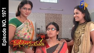 Manasu Mamata   17th May 2017   Full Episode No 1971   ETV Telugu