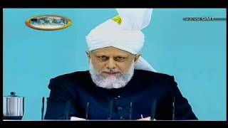 Friday Sermon 13 March 2009 (Urdu)