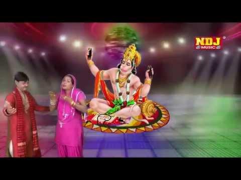 New Haryanvi Balaji Hit Bhajan / Bala Ji Maa Anjali ka lala / Suresh Gola , Lalita Sharma