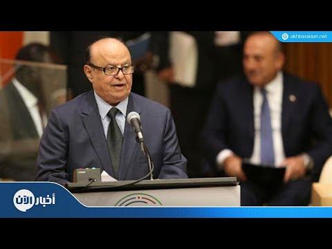 هادي يدعو حزب الؤتمر الشعبي للوحدة  - نشر قبل 2 ساعة