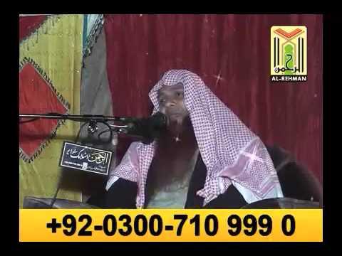 Shirk Say Taubah Mout Say Pehly By Sayed Tayyab Ur Rehman Zaidi