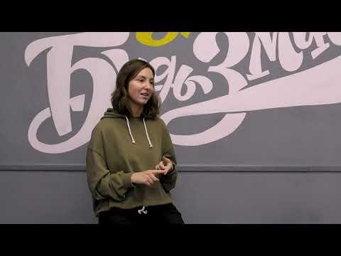 Інтерв'ю із учасницею програми «Молодь Змінить Україну» − Уляною Кашепою.