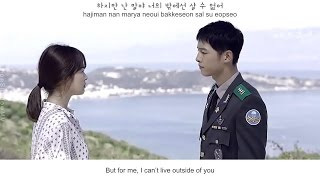 Download Davichi - This Love FMV (Descendant Of The Sun OST Part 3)[Eng Sub + Rom + Han]
