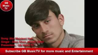 Shina Song - Mai Majabori Han - Singer - Sher Khan Janisar Darel - Presenter GB MusicTV