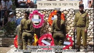 IDF Israel Army - Memorial Day - Yom HaZikaron Ceremony at Degania Aleph
