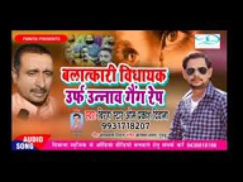 Balatkari Vidhayak Bhojpuri Birha Om Prakash Diwana