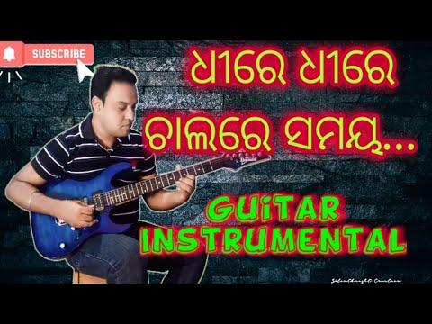 Dhire Dhire Chaal Re Samaya(Film:Chocolate)Guitar Instrumental with Karaoke