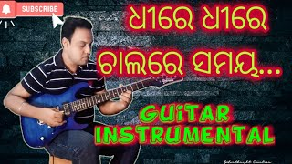Dhire Dhire Chaal Re Samaya(Film:Chocolate)Guitar Instrumental with Karaoke