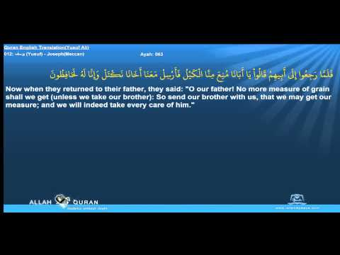 Quran English Yusuf Ali Translation 012 يوسف Yusuf JosephMeccan Islam4Peace com