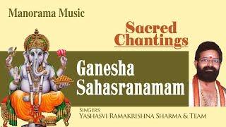 Ganesha Sahasranamam | Yashasvi Ramakrishna Sharma  | Ganesha Mantras
