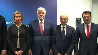 BE, një miliard euro Ballkanit - Top Channel Albania - News - Lajme