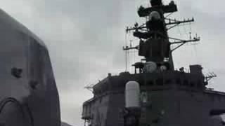 海上自衛隊護衛艦 すずなみ(DD-114)