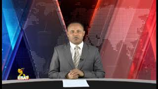 ESAT ADDIS ABEBA TIGRIGNE NEWS DECEMBER 18,2018 thumbnail