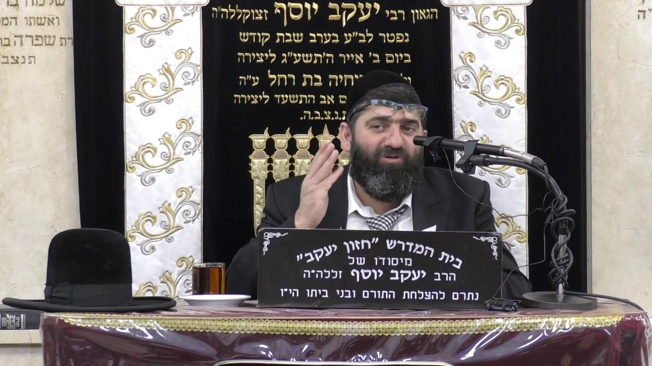 הרב אייל עמרמי שיעור מבית  הכנסת בורוכוב
