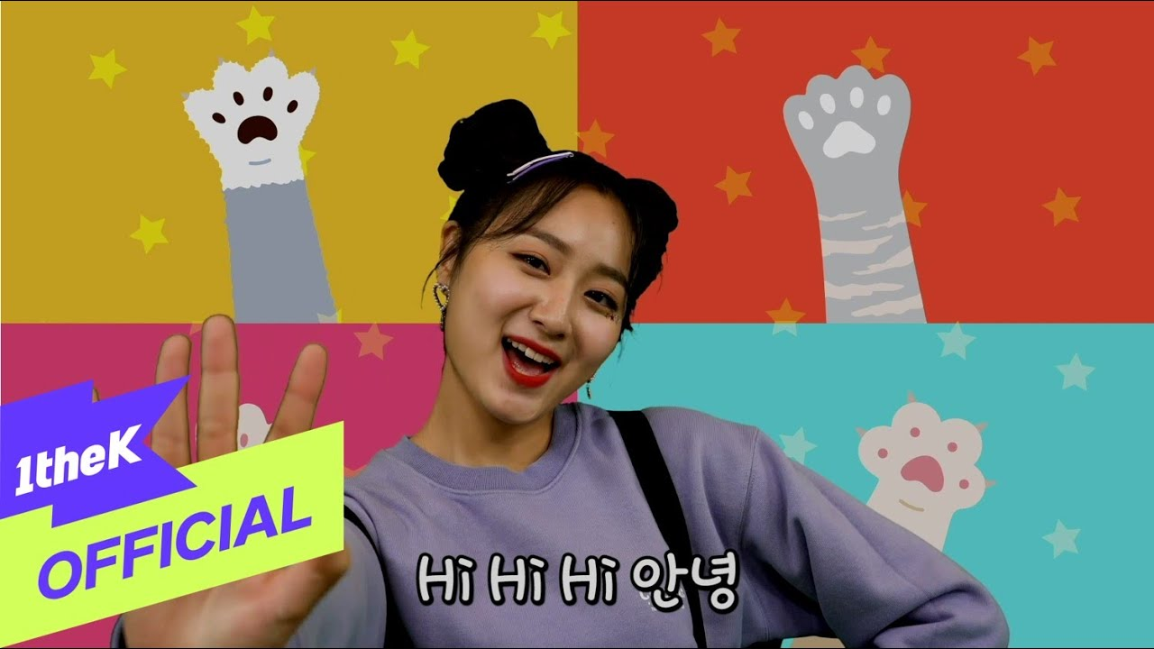 [MV] DDOA(또아) _ Hi Hi Song(하이하이 송)