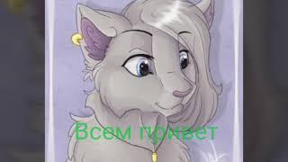 Коты-воители:история Серебрянки(2 часть)