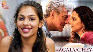 Agalaathey Fame Prithivee Exclusive Interview | Nerkonda Paarvai Tamil Movie | Thamizh Padam