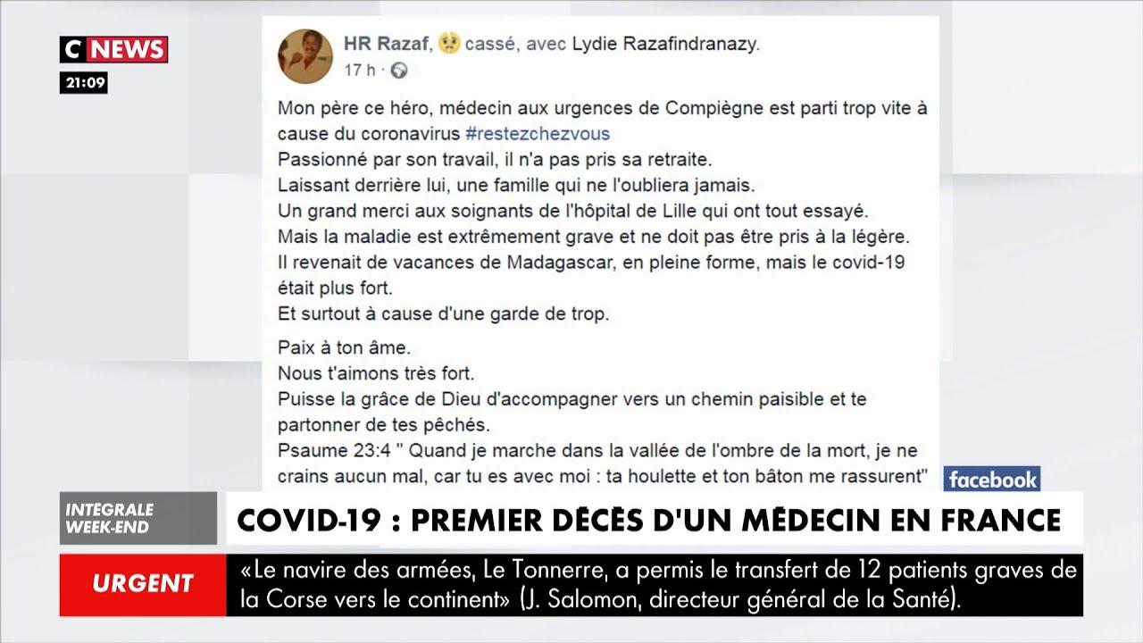Un médecin urgentiste meurt du coronavirus, le premier en France