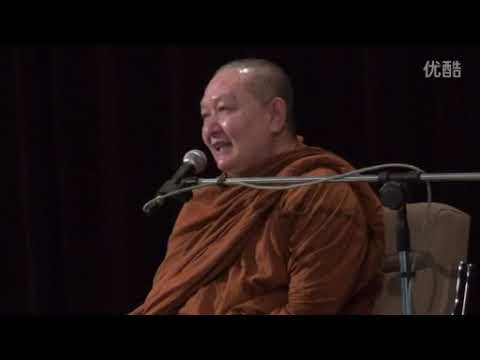 004 《佛教与众不同之处:开发智慧》——隆波帕默尊者|2013年3月12日
