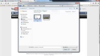 Youtube - загрузка видео в высоком качестве(Загрузка видео на Youtube в высоком качестве. В уроке показаны: -Процедура проверки аккаунта для добавления..., 2012-12-03T12:15:10.000Z)