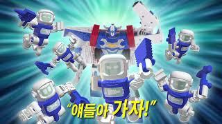 [SONOKONG] HELLO CARBOT TV commercial: 아이언트 & 컨버스터