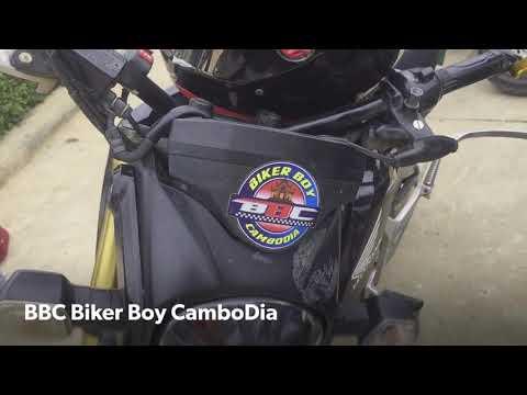 CamboDia charity