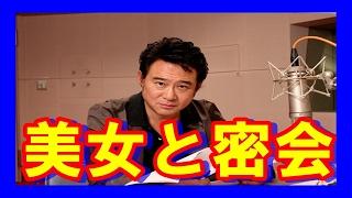 【関連動画】 【衝撃】あの広瀬すずが遊ばれた?成田凌の激しすぎる女関...