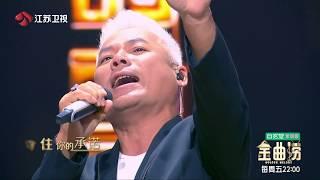 """金曲捞 巫启贤被黄国伦""""捧杀"""",一首《太傻》全场听爽了 170526"""