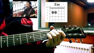 Nisvanis - Nergui duu guitar tutorial