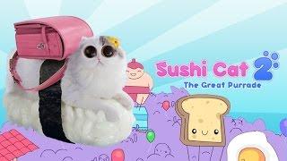 Суши кот 3 первая часть :) ^_^ кот в костюме суши ест суши