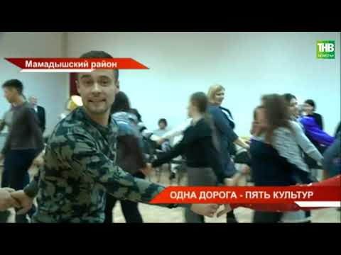 В Мамадышский район Татарстана запустили этногастротур