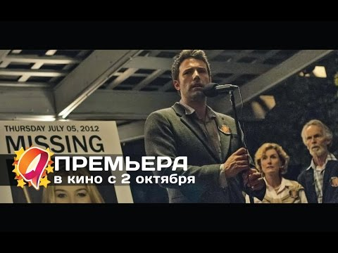 Испанские фильмы смотреть онлайн в хорошем качестве на